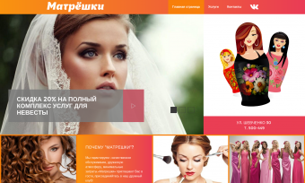 salon-matreshki.ru