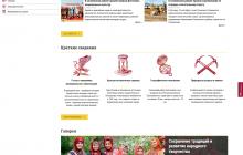 skopin-adm.ru
