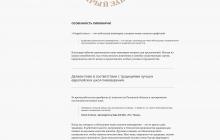 stariyzavod.ru