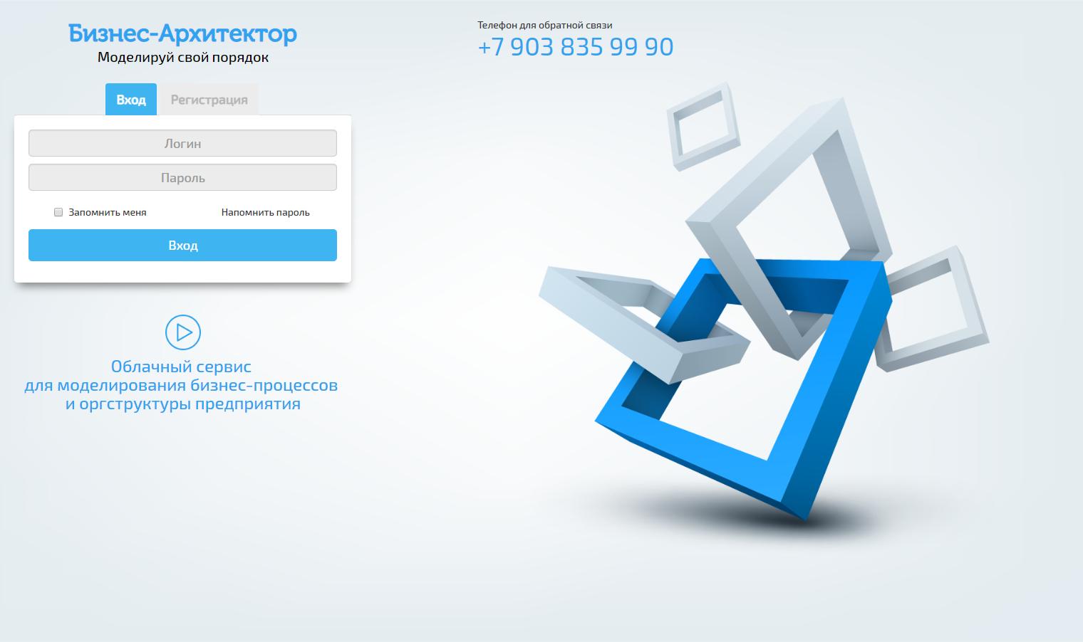 Редизайн ERP системы